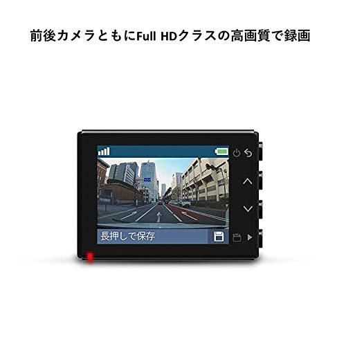 GARMIN(ガーミン)FullHD前後2カメラドライビングレコーダーDASHCAM46Z010-02291-00