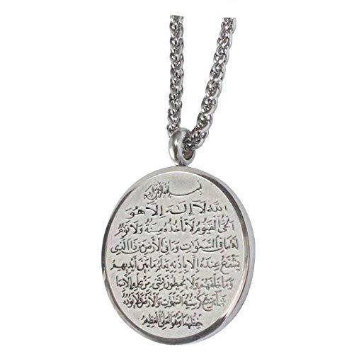 Muslimische Religion Medaille Allah und Ayat Al Kursi Stahl Silber mit Kette 60 cm