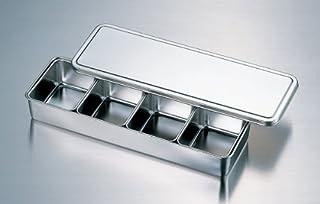赤川器物製作所 18-8 普及型調味料入バット 4ヶ入 (横長型) 66704