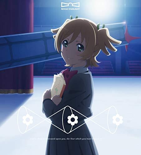 「少女☆歌劇 レヴュースタァライト ロンド・ロンド・ロンド」主題歌CD「再生讃美曲」[通常盤]