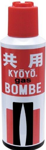 【共用 ガスボンベ】 ガスライター専用 注入式 仏壇用 【ライター】