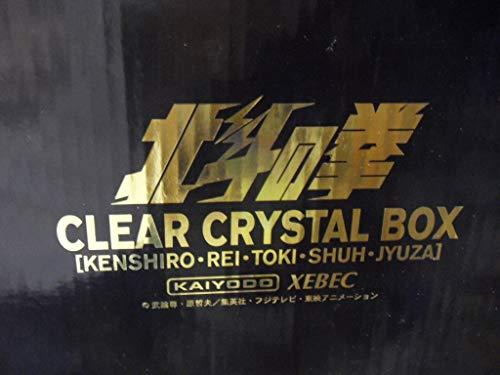 Kaiyodo Jap. Fist of The North Star Clear Crystal Box Action Figure Set HOKUTO NO Ken