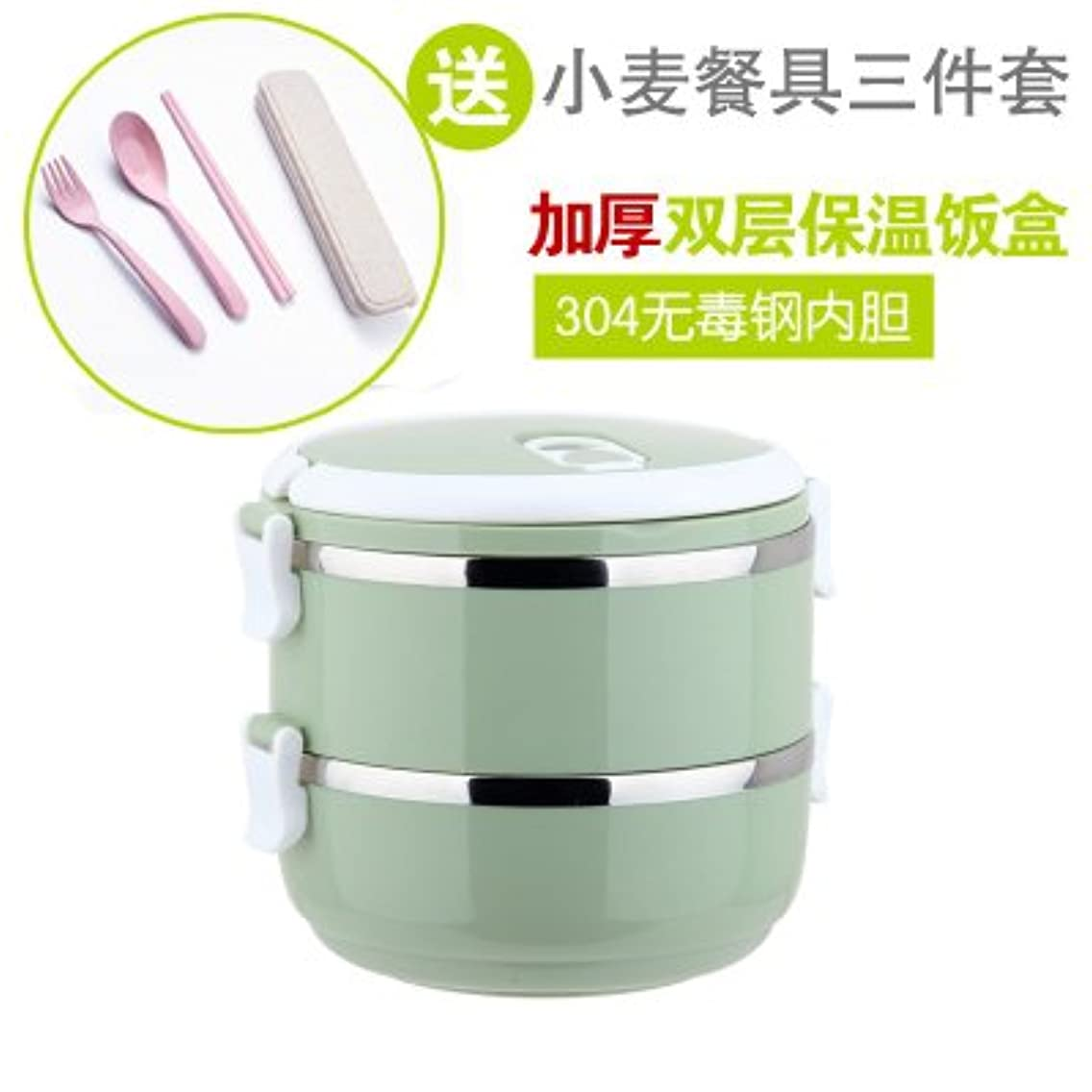 Luckyfree Lunch Boxs Containers 597 Stainless Steel With Compartments Bento Box For Students Adults Children Picnic Food Container Stainless steel Stainless Steel, Green 2-Tier Dish