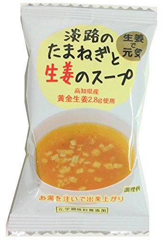 イー・有機生活 淡路のたまねぎと生姜のスープ 9.5g×10袋