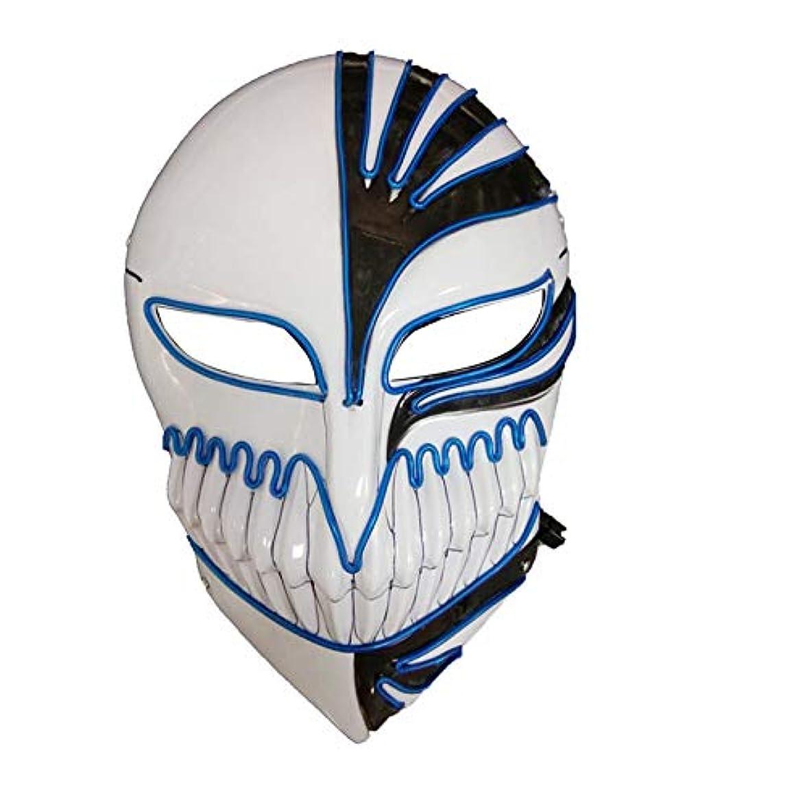 巻き取り偶然試してみるLEDハロウィーンマスクライトアップマスクグローイングマスク、コスプレ、ブルー