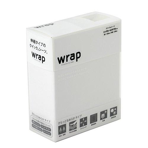 東京 西川 ボックスシーツ シングル ~ セミダブル のびのび 抗菌防臭 アイロン要らず 速乾 ふわすべ wrap ホワイト PHT5020487W