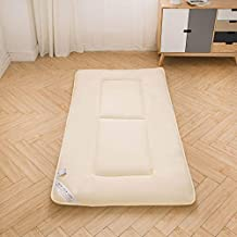 Futon Mattress, Foldable Ultra-Soft Tatami Floor Mat/Pad Fashion Comfy Futon for Dorm/Home Nap Thickened Single Use Sleepi...