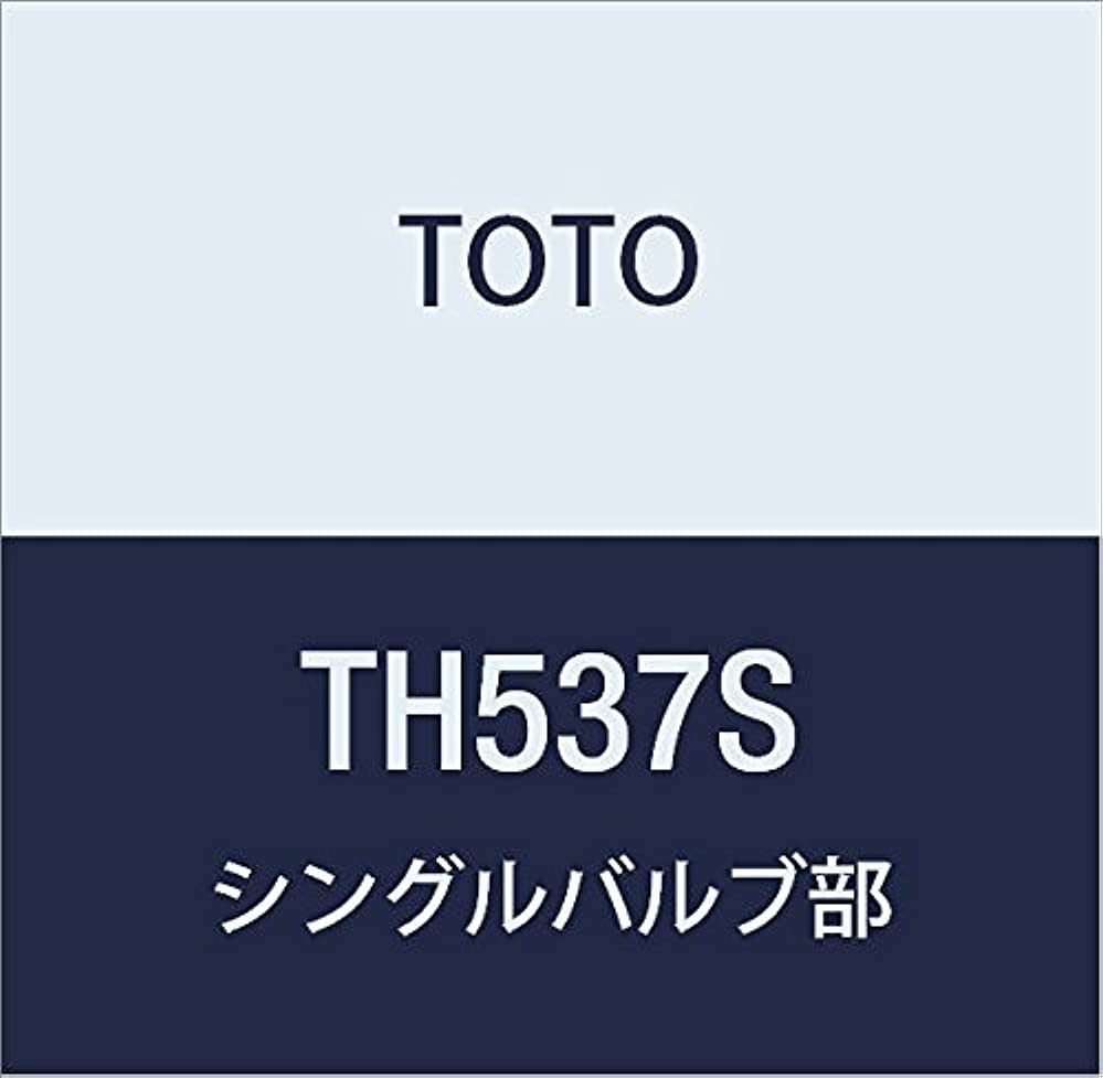 食欲隔離する補体TOTO シングルバルブ部(上げ吐水用、湯側角度規制20°) TH537S