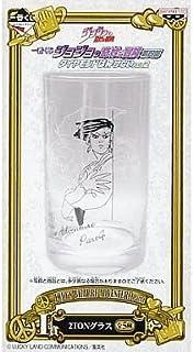 一番くじ ジョジョの奇妙な冒険第四部 ダイヤモンドは砕けない ACT2 I賞 2TONグラス 岸辺露伴 単品