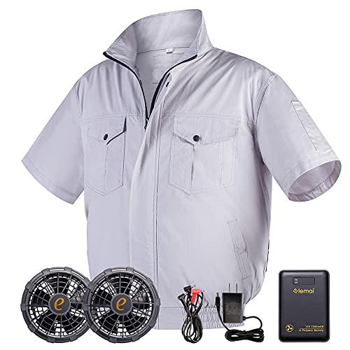 空調 服 空調作業服 12Vハイパワーバッテリーファンセット 作業着 (シルバー半袖, 2XL) … … …