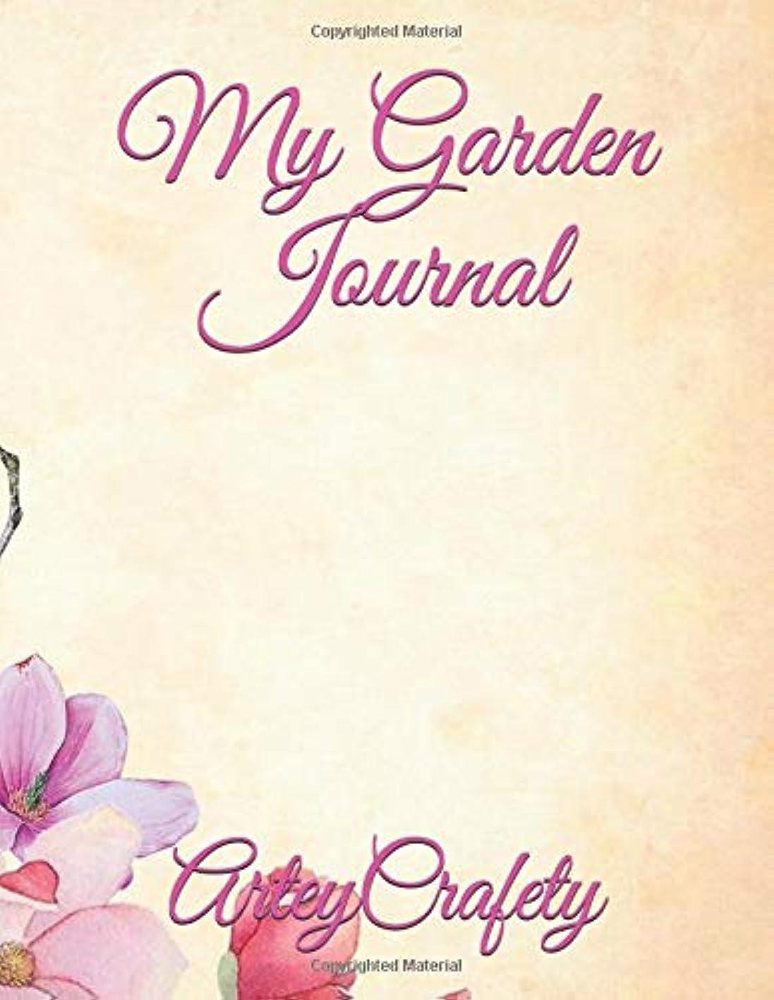 リファイン東方ストレンジャーMy Garden Journal