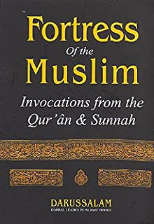 Fortress of the Muslim (Enlish-Pocket Size)