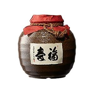 西酒造 薩摩宝山 福寿 芋 [ 焼酎 25度 鹿児島県 1800ml ] [ギフトBox入り]