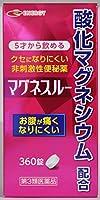 【第3類医薬品】マグネスルー 360錠 ×5