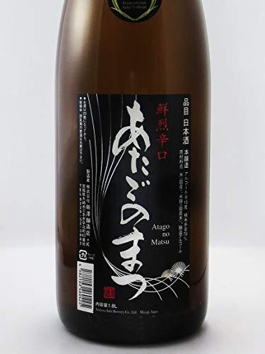 あたごのまつ鮮烈辛口本醸造1.8L