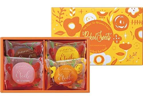Giftのし、包装OK 金額で送料変わります。 焼き菓子詰合せ ベイクドドーナツ・マドレーヌ YG-AO