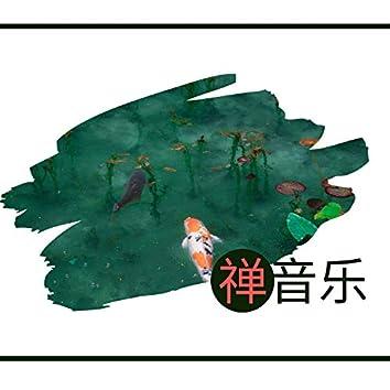 禅音乐 - 安静,美丽而轻松的大自然歌曲