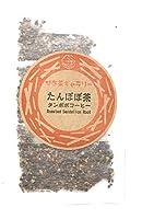 たんぽぽ茶 ( たんぽぽコーヒー ) 3袋(5g×3)【郵便対応サイズ】【 ダンデライオン ルート 100% ティーバック ハーブ 】Roasted Dandelion Root Tea 健康茶ギャラリー