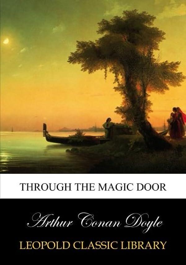 ロール肺啓発するThrough the magic door