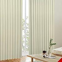 カーテンくれない 「K-wave-D-plain」 日本製 防炎 ラベル付【40色×140サイズ】 1級遮光カーテン2枚組 遮熱 断熱 ソイ 幅150×丈215cm