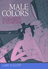 Image of Male Colors : The. Brand catalog list of University of California .