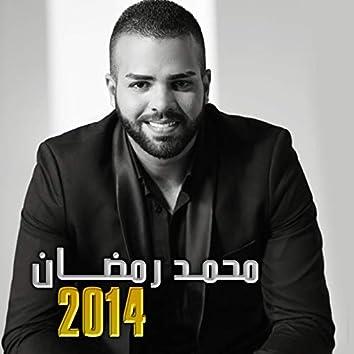 Mohammad Ramadan 2014
