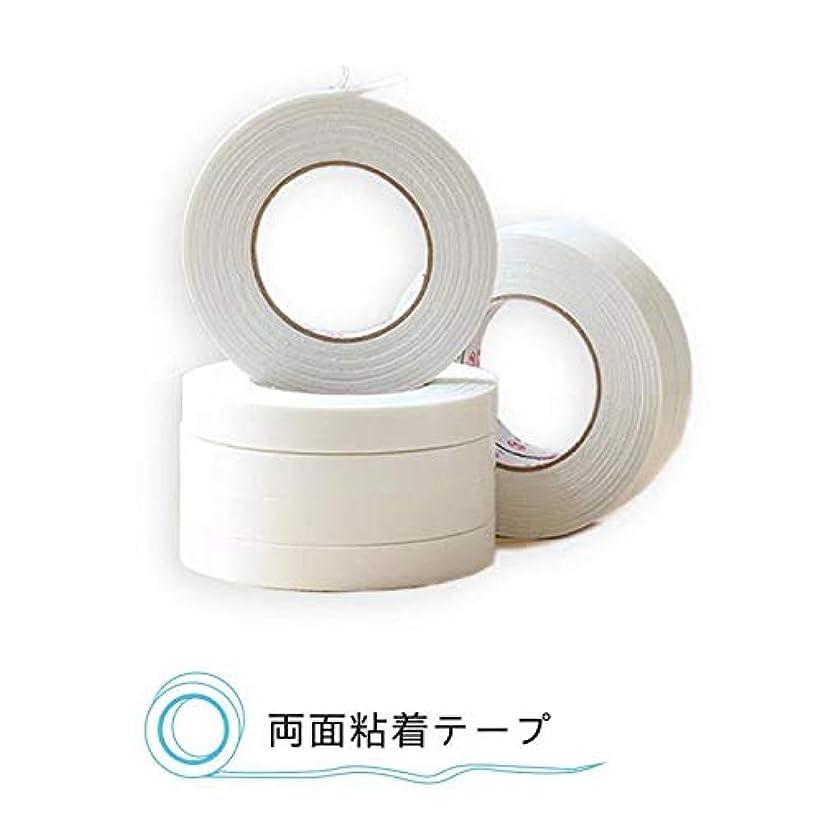 ゲートウェイ退化する鑑定クッション 壁紙を傷つけない両面テープ 壁 テープ, 白 (3cm x 300cm)