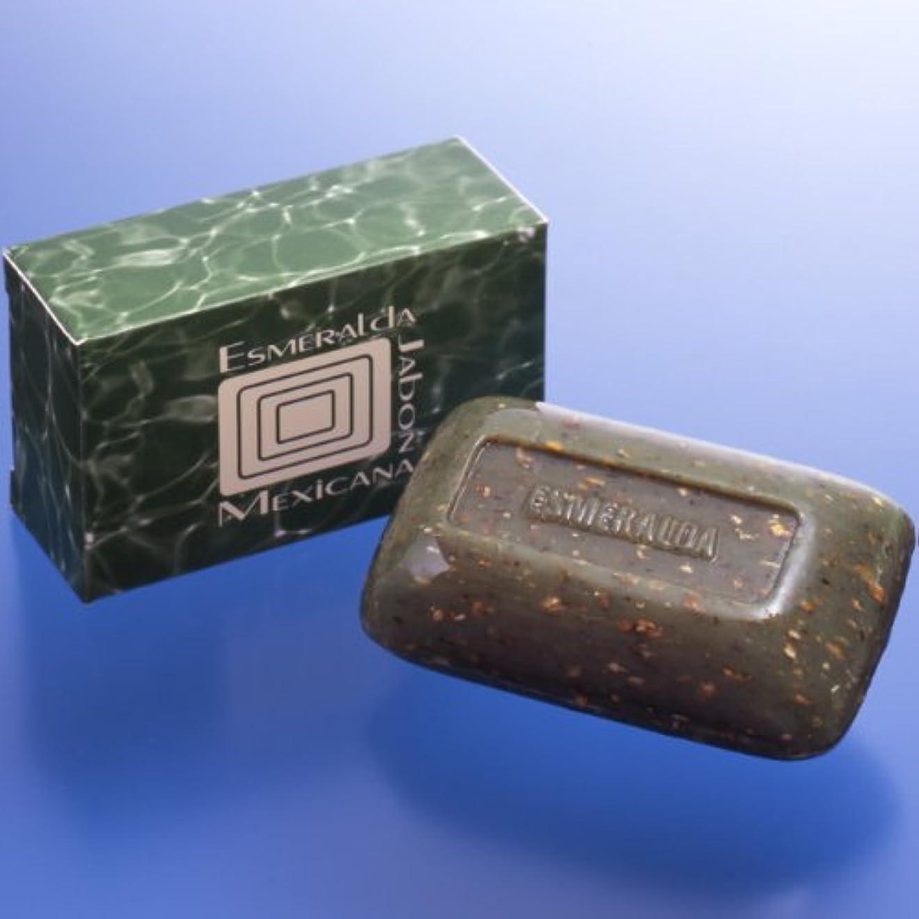 一瞬身元タクトメキシコで大人気のシミ取り石鹸『エスメラルダ?ハボン?メキシカーナ』