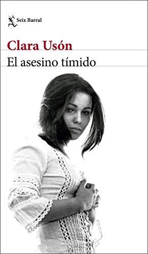 El asesino tmido (Biblioteca Breve)