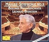 マーラー : 交響曲第9番 バーンスタイン(ベルリン・フィルハーモニー管弦楽団)