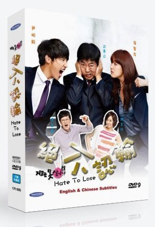 Hate to lose / Can't Lose (All Region DVD, Korean Drama, English Sub, 5DVD Digipak, 18 Episodes Complete Series)