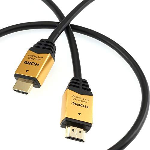 HORIC ハイスピードHDMIケーブル 1.5m ゴールド 4K/60p HDR 3D HEC ARC リンク機能