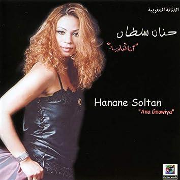 Hanane Soltan, Ana Gnawiya