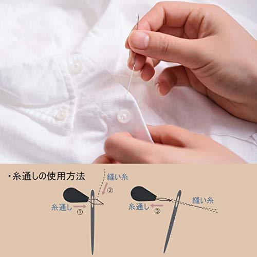 ソーイングセットSAPAS裁縫セット裁縫道具(空色)縫い糸おしゃれ収納ケースぬい針はさみケースバンドなど家庭用旅行用携帯式持ち運び高質量