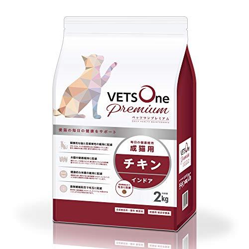 ベッツワンプレミアム 毎日の健康維持 成猫用 インドア チキン 2kg