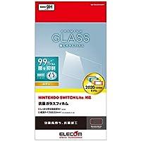 エレコム 液晶保護フィルム ガラス 抗菌 【 Nintendo Switch Lite専用 】 GM-NSL20FLGGPV