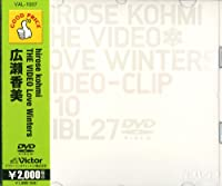 THE VIDEO Love Winters [DVD]