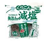 Kurakon Shio Kombu Kelp Topping 32g – Menos sal, sin hokkaido – alga producido aditivo es una gran cobertura para ensalada, arroz y gachas.