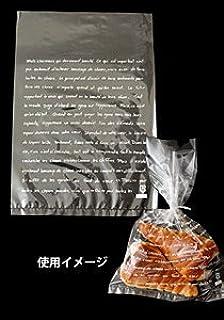 菓子パン用個袋(フランセ)M / 100枚 TOMIZ/cuoca(富澤商店)