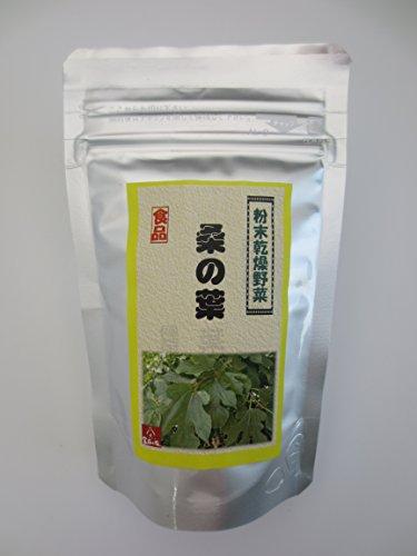 乾燥野菜 桑の葉 粉末 50g 奈良県産 食品 ドリンク お菓子材料 離乳食