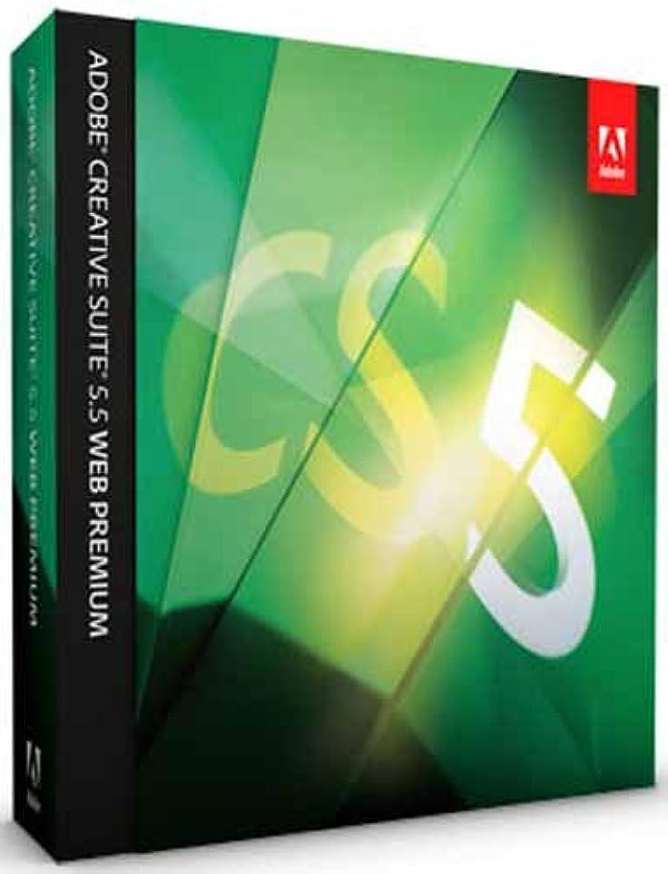 せがむケーブルプロポーショナルAdobe Creative Suite 5.5 Web Premium Windows版 (旧製品)