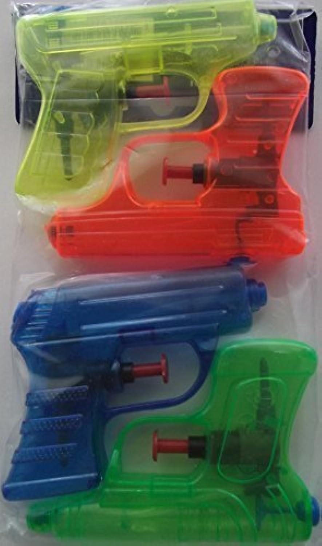 Soak 'N' Fun Mini Water Blaster Set  4 Pack by Soak 'N' Fun