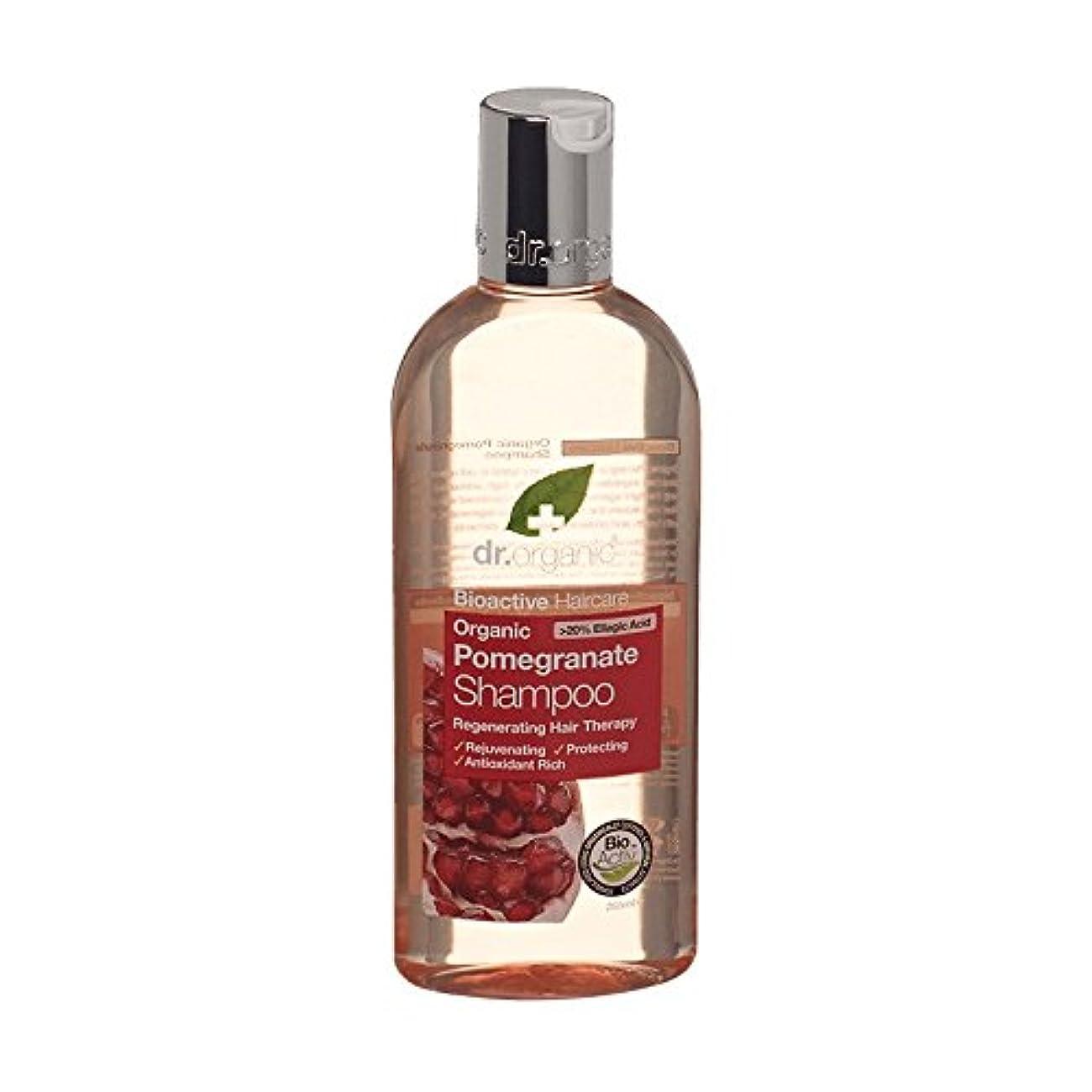 不健全テープ台無しにDr Organic Pomegranate Shampoo (Pack of 6) - Dr有機ザクロシャンプー (x6) [並行輸入品]