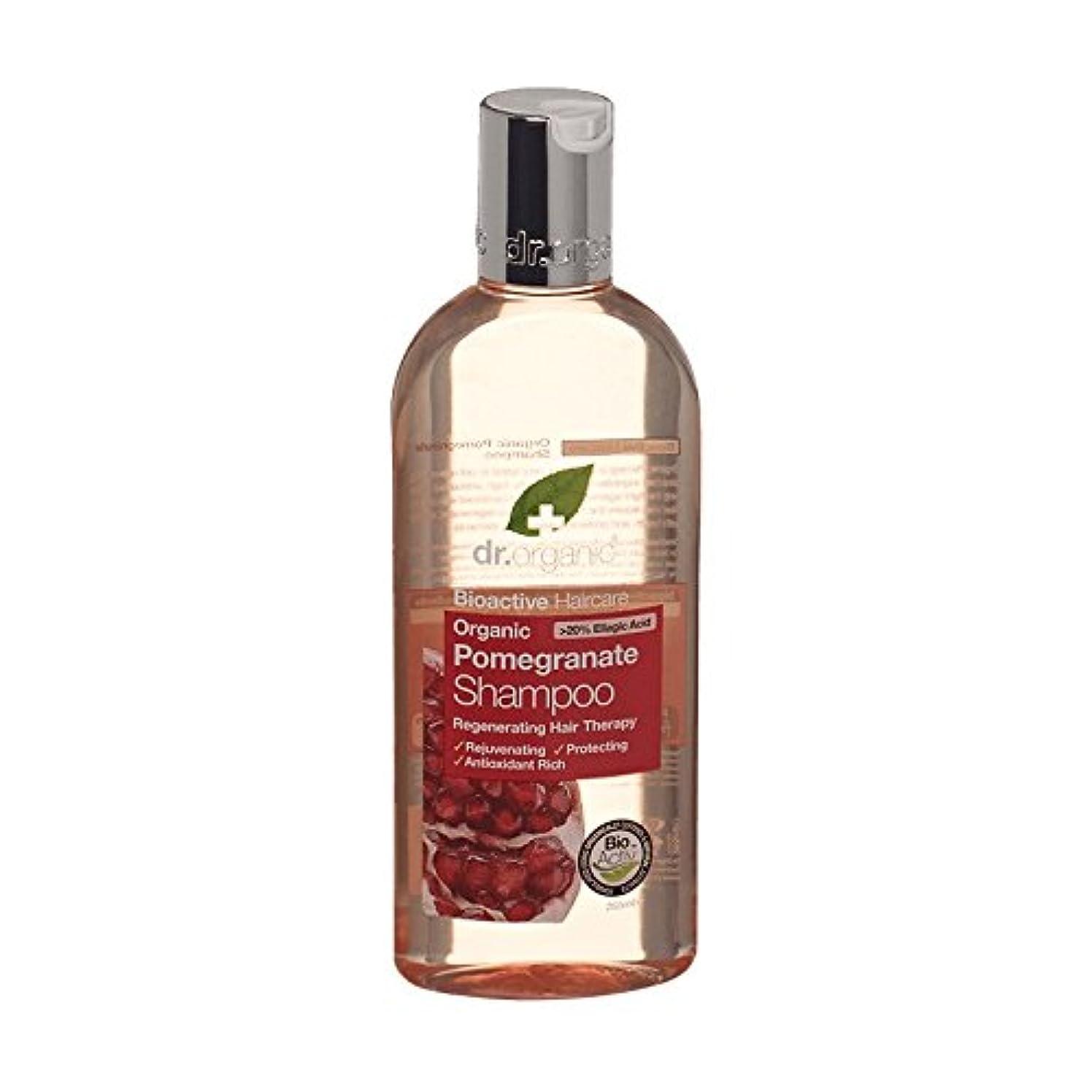 足水を飲む教Dr Organic Pomegranate Shampoo (Pack of 6) - Dr有機ザクロシャンプー (x6) [並行輸入品]