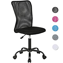 🛠【Easy to Install and Practical】- The office chair comes with all hardware & necessary tools. Follow the desk chair instruction, you'll found easy to set up, and computer chair estimated assembly time in about 15mins. It is a good choice to add one o...