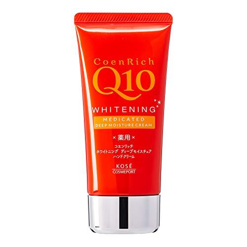 KOSE COSMEPORT Coen Rich Q10 White Deep Moisture Hand & Finger Cream 80g (japan import)
