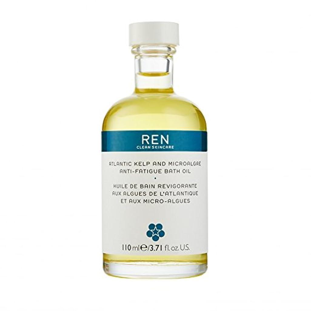 魔術師戸口調子REN - Atlantic Kelp And Microalgae Anti-Fatigue Bath Oil
