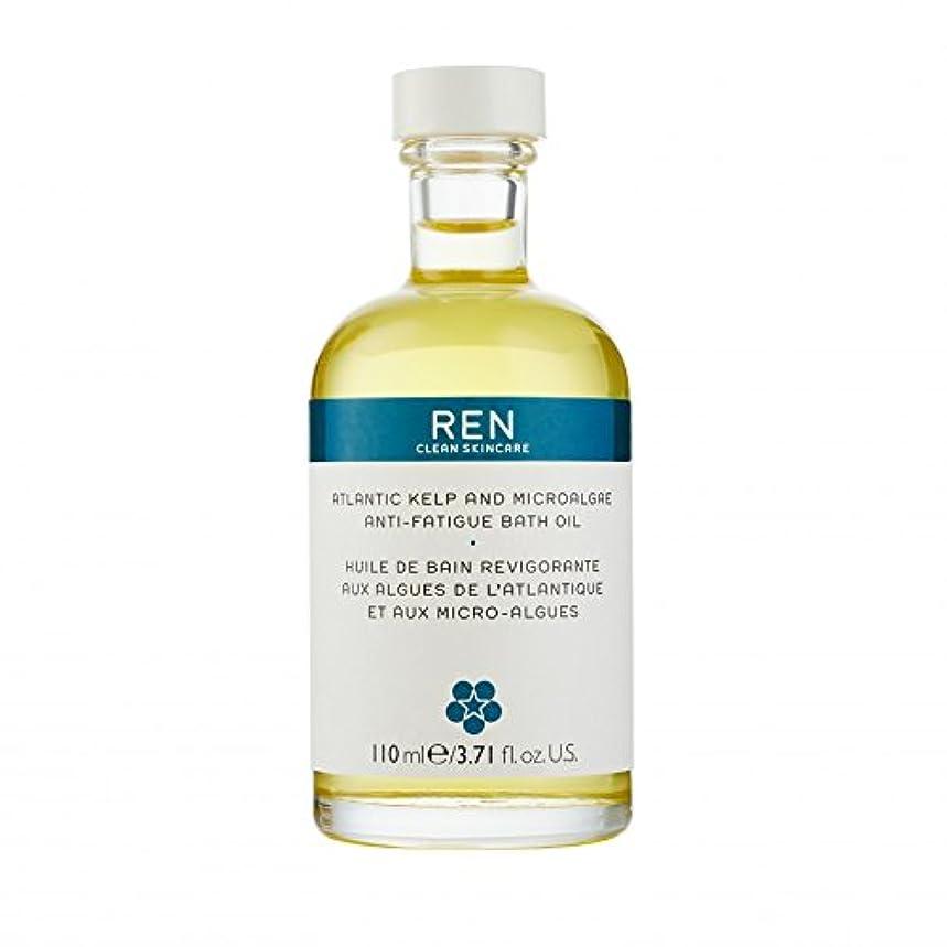 同等の羽おとこREN - Atlantic Kelp And Microalgae Anti-Fatigue Bath Oil