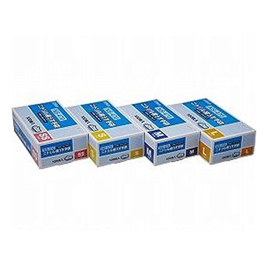 の前で意識的ささいな(株)ダンロップホームプロダクツ ニトリル極薄手袋 100枚 L ブルー
