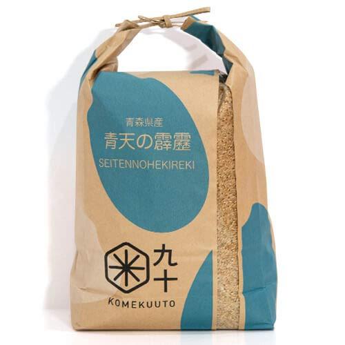 青天の霹靂玄米 5kg